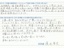 コピー~ イメージ-02