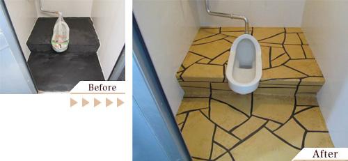 Z社 トイレ コンクリートカーペット