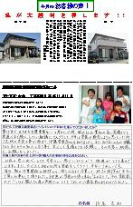 富士宮市山本O邸(外壁塗装)