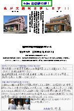 富士市大渕SI邸(外壁塗装)