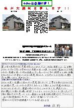 富士宮市外神・長峰八幡宮