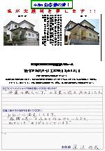 富士宮市淀師F邸(外壁塗装)