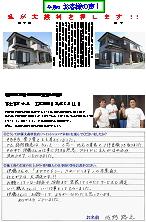 富士宮市小泉SM邸(外壁塗装)
