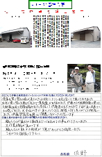 富士宮市淀川町SH邸(外壁塗装)