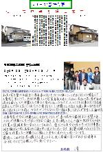富士宮市宮原SE邸(外壁塗装)