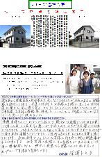 富士宮市万野原新田F邸(外壁塗装)