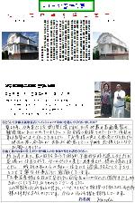 富士宮市富士見ヶ丘WI邸(外壁塗装)
