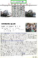 富士宮市小泉MB邸(外壁塗装)