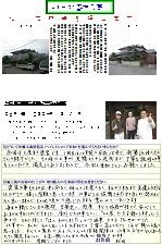 富士市横割WK邸(外壁塗装)