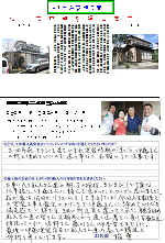 富士宮市小泉IM邸(外壁塗装)