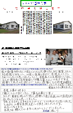 富士宮市安居山S邸(外壁塗装)