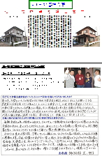 富士宮市淀師SW邸(外壁塗装)