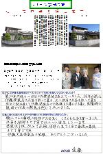 富士宮市前田町EY邸(外壁塗装)