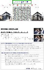 富士宮市万野原新田H邸(外壁塗装)