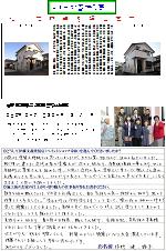富士宮市田中町SK邸(外壁塗装)