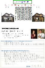 富士市原田OT邸(外壁塗装)
