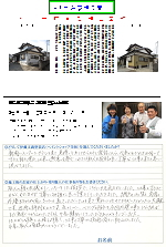 富士市中里WM邸(外壁塗装)