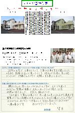 富士宮市田中町MK邸(外壁塗装)