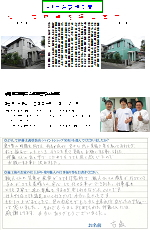 富士市中野台・K邸(外壁塗装)