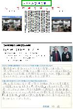 富士宮市小泉SY邸(外壁塗装)