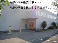 一塗入魂・・・      伊藤文義塗装店の迷える今日の出来事!